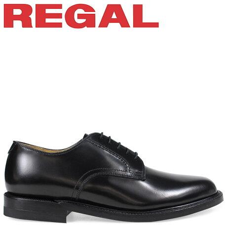 リーガル 靴 メンズ REGAL プレーントゥ ビジネスシューズ 日本製 ブラウン 2504NA [5/8 追加入荷]