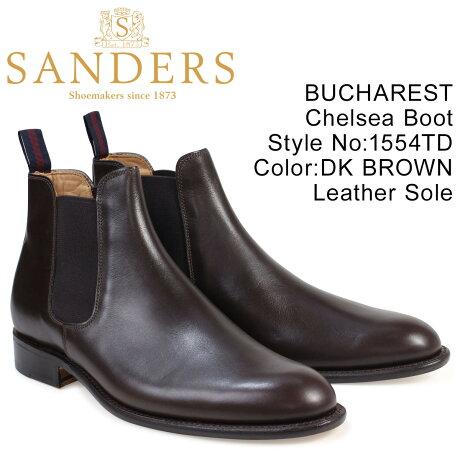 SANDERS 靴 サンダース ミリタリー サイドゴア ブーツ ビジネス BUCHAREST 1554TD メンズ チェルシーブーツ ダークブラウン [予約商品 3/22頃入荷予定 追加入荷]