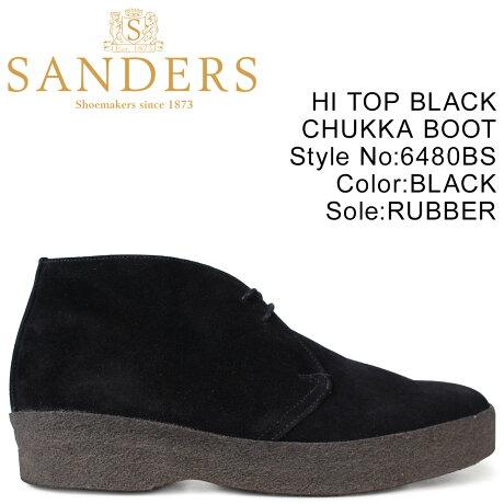 SANDERS 靴 サンダース ハイトップ チャッカブーツ HI-TOP CHUKKA BOOTS メンズ スエード ブラック 6480BS [3/22 新入荷]