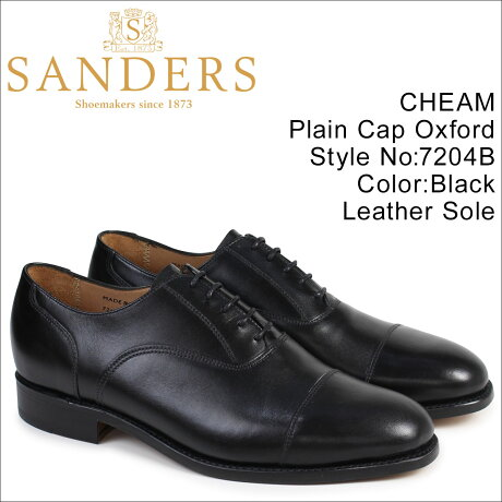 SANDERS 靴 サンダース ミリタリー オックスフォード シューズ ビジネス CHEAM 7204B メンズ ブラック [予約商品 3/22頃入荷予定 再入荷]