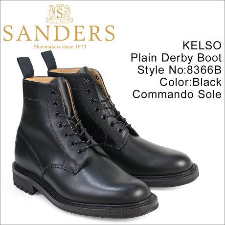 SANDERS 靴 サンダース ミリタリー ダービー ブーツ プレーントゥ KELSO 8366B メンズ ブラック [予約商品 3/22頃入荷予定 追加入荷]
