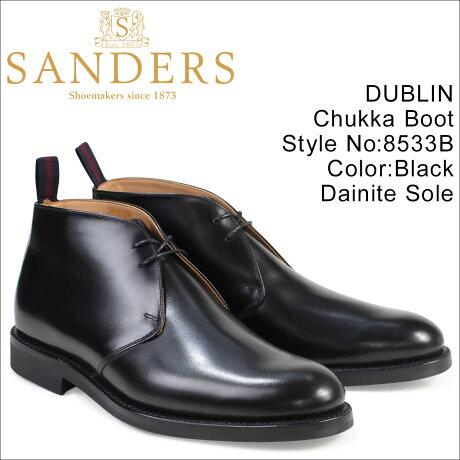 SANDERS 靴 サンダース ミリタリー チャッカブーツ ビジネス DUBLIN 8533B メンズ ブラック [予約商品 3/22頃入荷予定 再入荷]