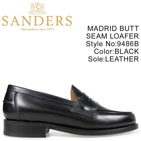 SANDERS 靴 サンダース ペニーローファー MADRID BUTT SEAM LOAFER メンズ ブラック 9486B [3/22 新入荷]