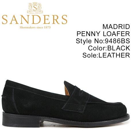 SANDERS 靴 サンダース ペニーローファー MADRID PENNY LOAFER メンズ スエード ブラック 9486BS [3/22 新入荷]
