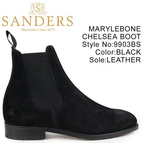 サンダース 靴 SANDERS サイドゴア ブーツ MARYLEBONE CHELSEA BOOT メンズ スエード ブラック 9903BS [3/22 新入荷]