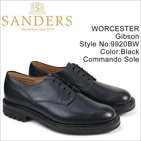 SANDERS 靴 サンダース ミリタリー オックスフォード シューズ WORCESTER 9920BW メンズ ブラック [予約商品 3/22頃入荷予定 再入荷]