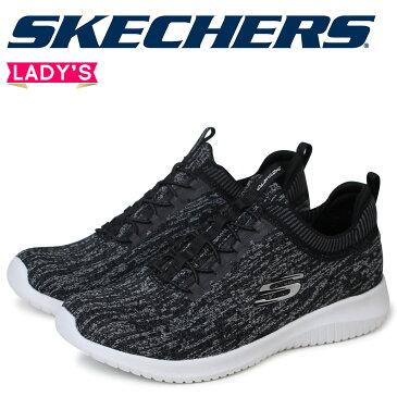 SKECHERS スケッチャーズ ウルトラフレックス レディース スニーカー ULTRA FLEX BRIGHT HORIZON ブラック 12831