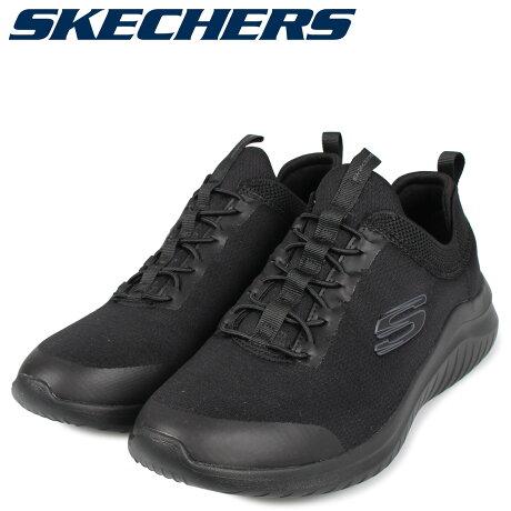 スケッチャーズ SKECHERS ウルトラフレックス2.0 スニーカー メンズ ULTRA FLEX 2.0 FEDIK ブラック 黒 52765 [10/3 新入荷]