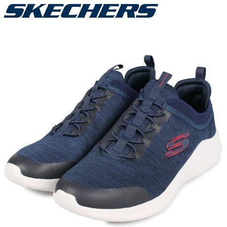 スケッチャーズ SKECHERS ウルトラフレックス2.0 スニーカー メンズ ULTRA FLEX 2.0 FEDIK ネイビー 52765 [10/3 新入荷]
