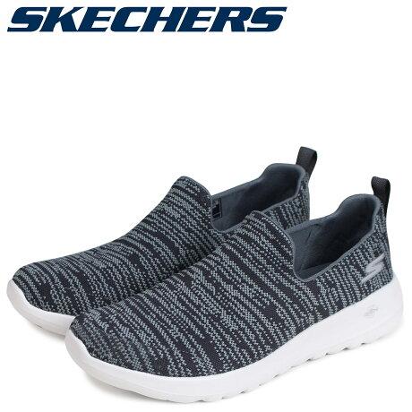 スケッチャーズ SKECHERS ゴーウォーク マックス メンズ スニーカー GO WALK MAX 54602 グレー [予約商品 7/6頃入荷予定 新入荷]