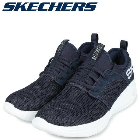 スケッチャーズ SKECHERS ゴーラン スニーカー メンズ GO RUN FAST VALOR ネイビー 55103 [10/3 新入荷]