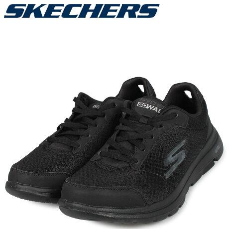 スケッチャーズ SKECHERS ゴーウォーク 5 スニーカー メンズ GO WALK 5 QUALIFY ブラック 黒 55509 [10/3 新入荷]
