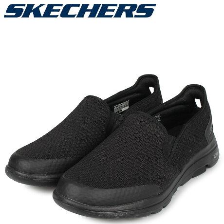 スケッチャーズ SKECHERS ゴーウォーク 5 スリッポン スニーカー メンズ GO WALK 5 APPRIZE ブラック 黒 55510 [10/3 新入荷]