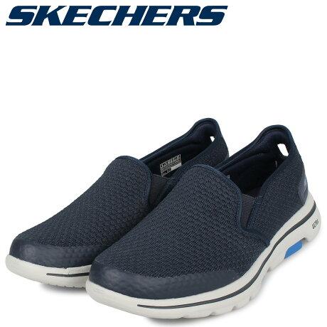 スケッチャーズ SKECHERS ゴーウォーク 5 スリッポン スニーカー メンズ GO WALK 5 APPRIZE ネイビー 55510 [10/3 新入荷]