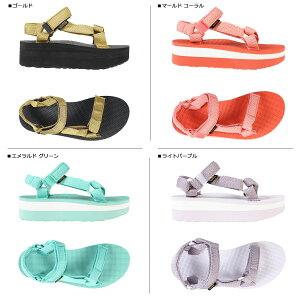Tevaテバ楽天最安値送料無料激安正規通販靴サンダルシューズ