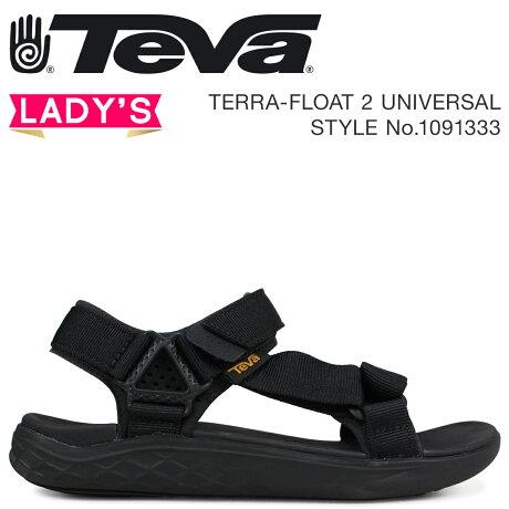 テバ Teva サンダル レディース テラフロート 2 ユニバーサル TERRA-FLOAT 2 UNIVERSAL ブラック 1091333 [4/18 新入荷]