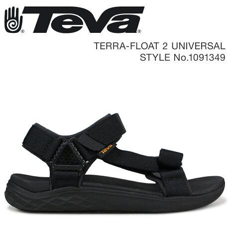 Teva テバ サンダル メンズ テラフロート 2 ユニバーサル TERRA-FLOAT 2 UNIVERSAL ブラック 1091349