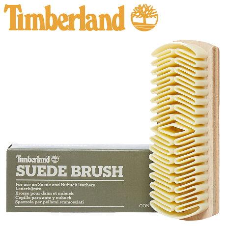 ティンバーランド Timberland シューケア スエードブラシ ケア用品 ブーツ スニーカー SUEDE BRUSH A1FNM [7/7 追加入荷]