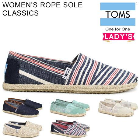 TOMS SHOES トムス シューズ レディース スリッポン WOMEN'S ROPE SOLE CLASSICS トムス トムズシューズ [予約商品 6/27頃入荷予定 新入荷]