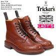 トリッカーズ Tricker's レディース カントリーブーツ MALTON L5180 4ワイズ [4/14 追加入荷]