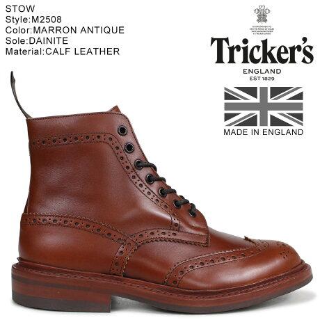 トリッカーズ Tricker's カントリーブーツ STOW M5634 5ワイズ メンズ [予約商品 10/18頃入荷予定 追加入荷]
