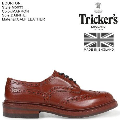 トリッカーズ Tricker's ウイングチップ シューズ BOURTON M5633 5ワイズ メンズ [予約商品 10/18頃入荷予定 追加入荷]