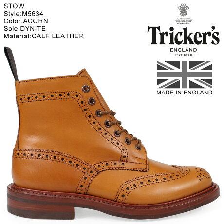 トリッカーズ Tricker's カントリーブーツ STOW M5634 5ワイズ メンズ ライトブラウン [予約商品 10/18頃入荷予定 追加入荷]