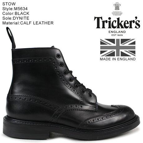 Tricker's トリッカーズ カントリーブーツ STOW M5634 5ワイズ メンズ ブラック [3/15 新入荷]
