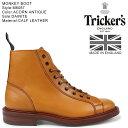 Tricker's トリッカーズ モンキーブーツ MONKEY BOO...