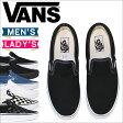 VANS スリッポン バンズ メンズ レディース スニーカー ヴァンズ SRIP ON 靴 [6/19 追加入荷]