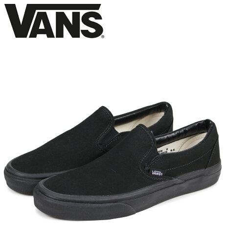 バンズ スリッポン スニーカー メンズ VANS ヴァンズ CLASSIC SLIP-ON VN0EYEBKA ブラック [予約商品 3/13頃入荷予定 新入荷]