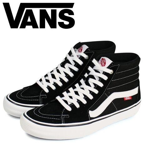 VANS ヴァンズ SK8-HI PRO スニーカー メンズ バンズ スケートハイ ブラック 黒 VN000VHGY28 [予約商品 10/10頃入荷予定 追加入荷]