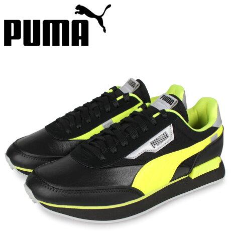 プーマ PUMA フューチャー ライダー スニーカー メンズ FUTURE RIDER RISK ALERT ブラック 黒 37317202 [予約 1/31 新入荷予定]