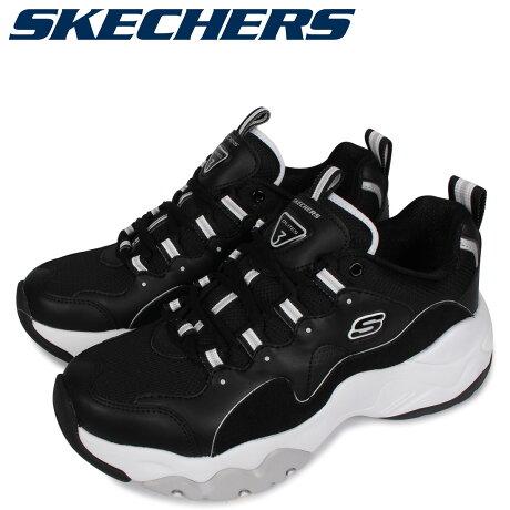 スケッチャーズ SKECHERS ディライト 3.0 スニーカー メンズ D'LITES 3.0 GOBLIN ブラック 黒 52683 [予約 2/18 新入荷予定]