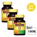 【3個セット】【送料無料】 ネイチャーメイド ビタミンD 400 I.U. 60日分×3個セット (180粒) 大塚製薬 サプリメント nature made