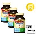 【3個セット】 【送料無料】 ネイチャーメイド ビタミンE400 100日分×3個セット (200粒) 大塚製薬 サプリメント nature made