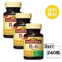 【3個セット】 【送料無料】 ネイチャーメイド ビタミンB6 40日分×3個セット (240粒) 大塚製薬 サプリメント nature made