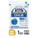 【送料無料】 小林製薬 DHA 約30日分 (90粒) 健康サプリメント