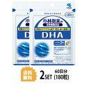 【2パック】【送料無料】 小林製薬 DHA 約30日分×2セット (180粒) 健康サプリメント