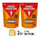 【2パック】 【送料無料】 グリコ パワープロダクション マックスロードホエイプロテイン1.0kg×2セット(チョコレート味) Gulico 江崎グリコ