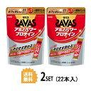 【2個セット】【送料無料】 明治 ザバス SAVAS アミノパワープロテイン カフェオレ風味 4.2g×11本×2個セット meiji