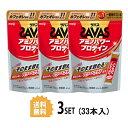【3個セット】【送料無料】 明治 ザバス SAVAS アミノパワープロテイン カフェオレ風味 4.2g×11本×3個セット meiji