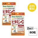 【2パック】【送料無料】 ディアナチュラスタイル ビタミンC 20日分×2パック (80粒) ASAHI サプリメント 栄養機能食品<ビタミンB2、ビタミンB6>