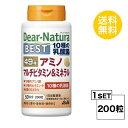 【送料無料】 ディアナチュラ ベスト49アミノ マルチビタミン&ミネラル 50日分 (200粒) ASAHI サプリメント