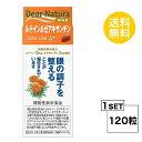【送料無料】 ディアナチュラ ゴールド ルテイン&ゼアキサンチン 60日分 (120粒) ASAHI サプリメント [機能性表示食品]