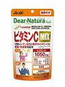 【送料無料】 ディアナチュラスタイル ビタミンC MIX 60日分 (120粒) ASAHI サプリメント 亜鉛 乳酸菌 健康食品 粒タイプ 栄養機能食品 <ビタミンB2 ビタミンB6>