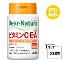 【送料無料】 ディアナチュラ ビタミンC・E・A 30日分 (30粒) ASAHI サプリメント 栄養機能食品 <ビタミンC、ビタミンE>