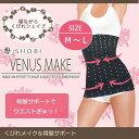 Venus-kubirem-01