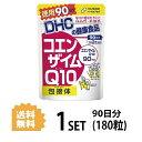 【レターパック便】ファンケル(fancl)還元型コエンザイムQ10 約30日分