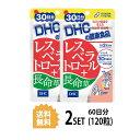 【送料無料】【2パック】 DHC レスベラトロール+長命草 ...